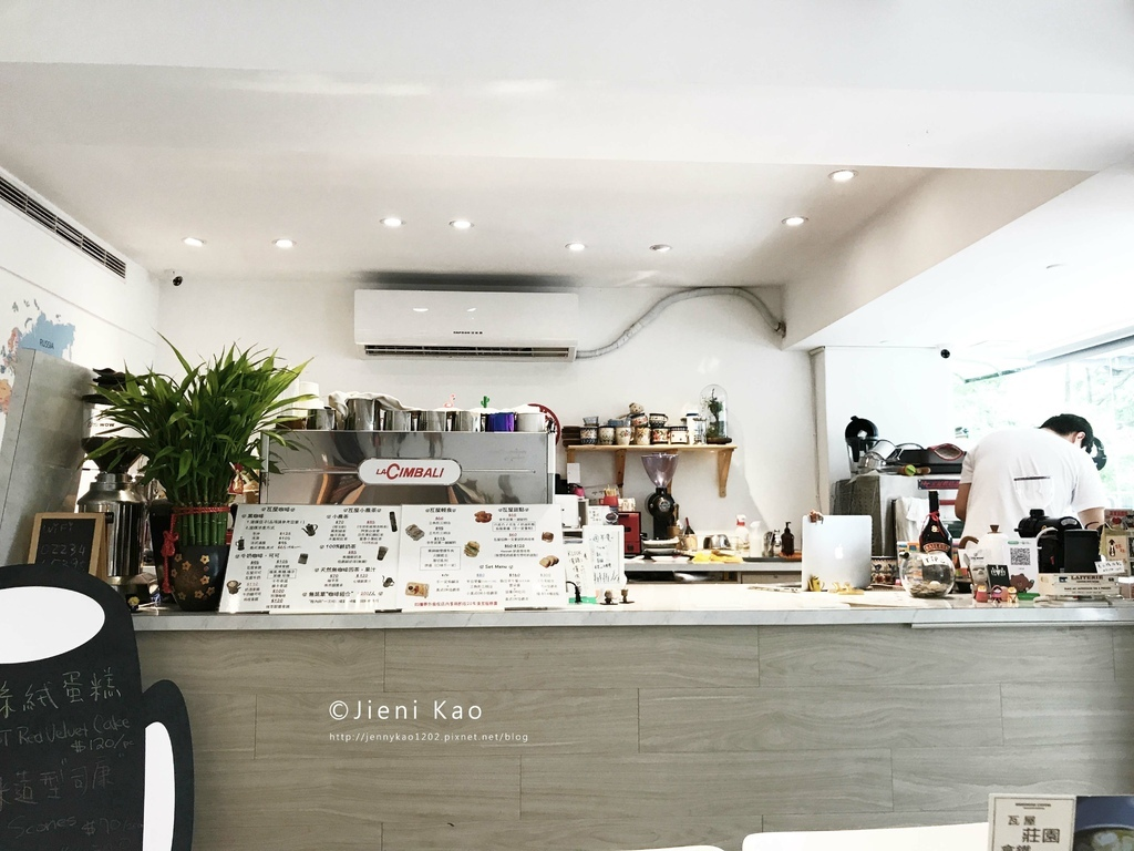 EddieWow Coffee1.jpg
