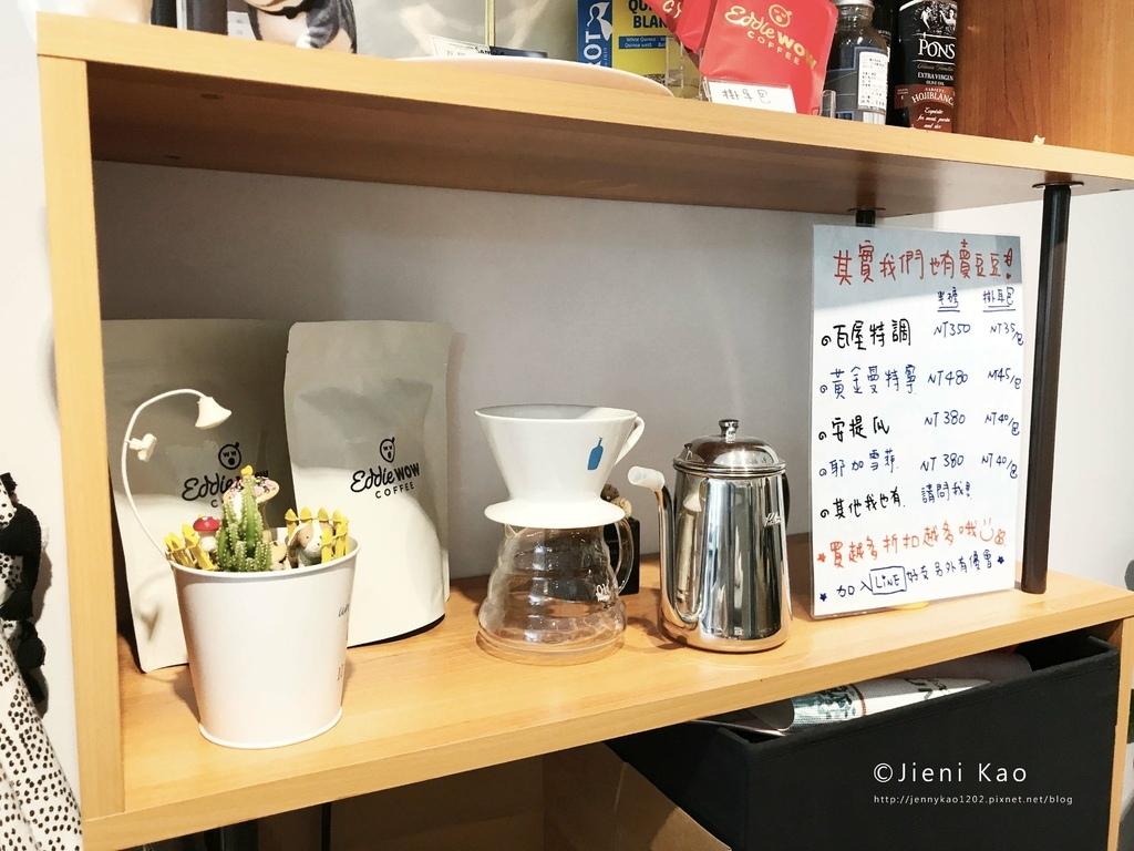 EddieWow Coffee3.jpg