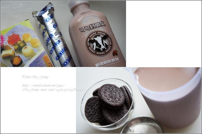 盆栽巧克力布丁1