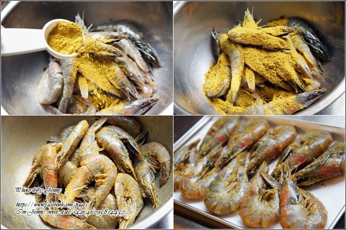 咖哩烤蝦2