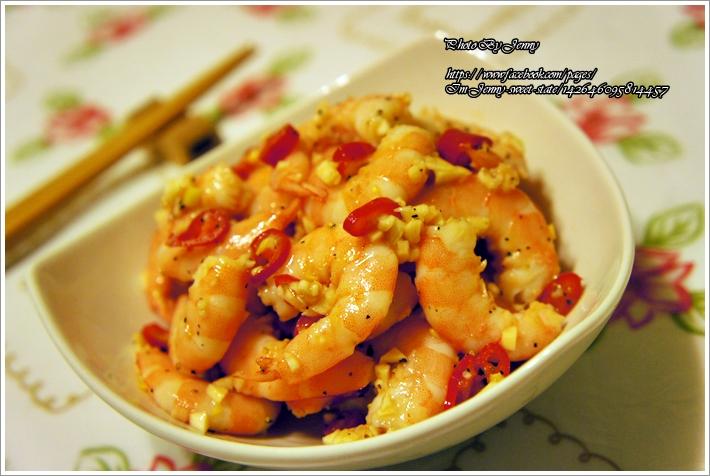 蒜椒拌蝦4