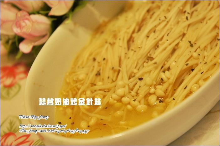 蒜茸奶油烤金針菇4