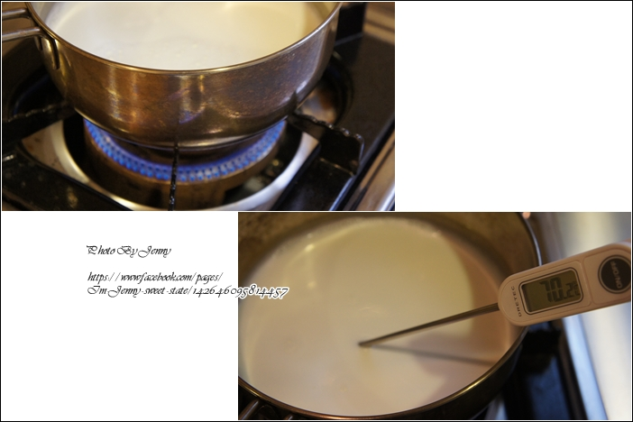 紅豆湯圓奶凍2