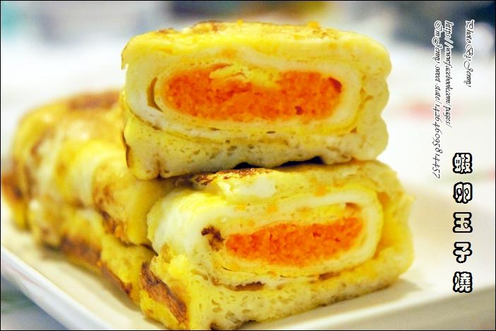 蝦卵玉子燒3