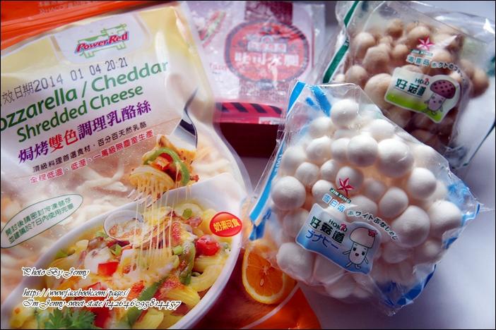 焗烤菇菇火腿塔1