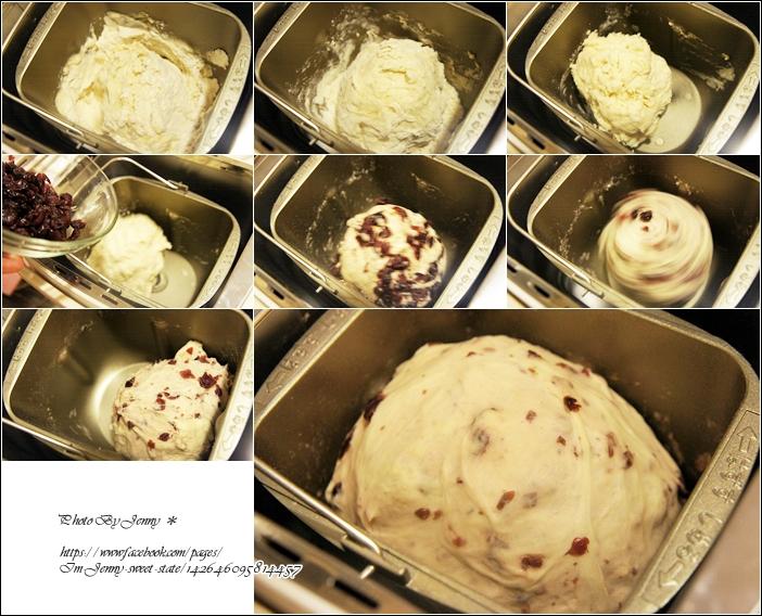 蔓越莓餐包4