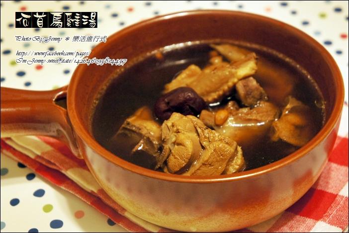 何首烏雞湯5