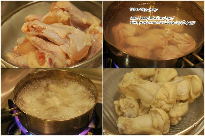 十全大補雞湯3