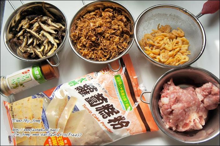 油蔥香菇肉燥糕1