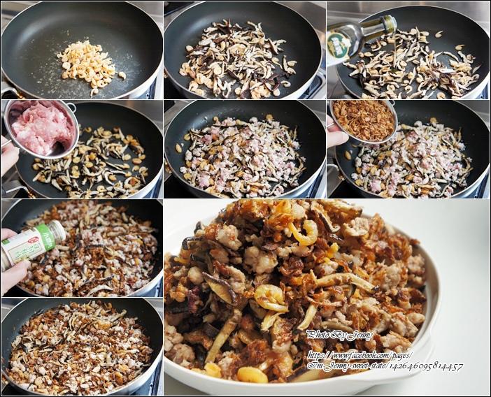 油蔥香菇肉燥糕2