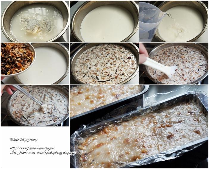 油蔥香菇肉燥糕3