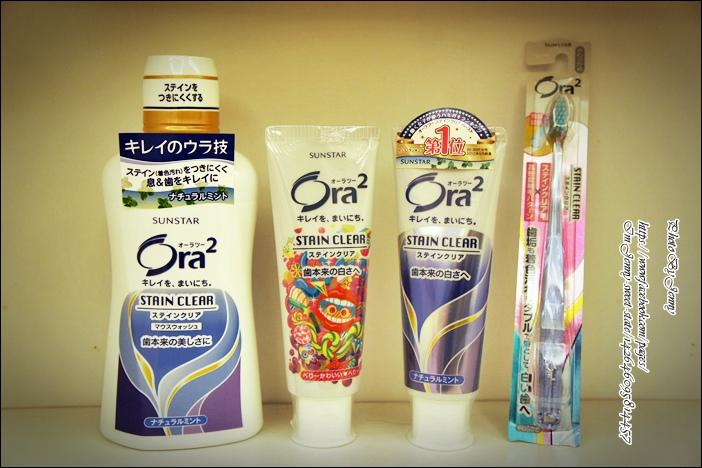 Ora2淨色無瑕牙膏邀稿1
