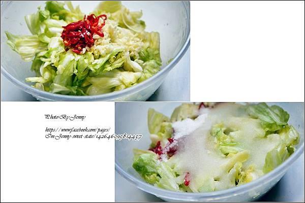 簡易台式酸甜泡菜3