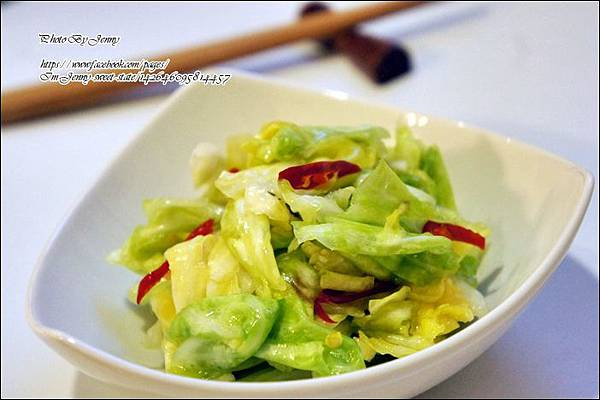 簡易台式酸甜泡菜6