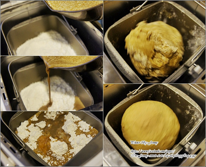 黑糖牛奶饅頭2