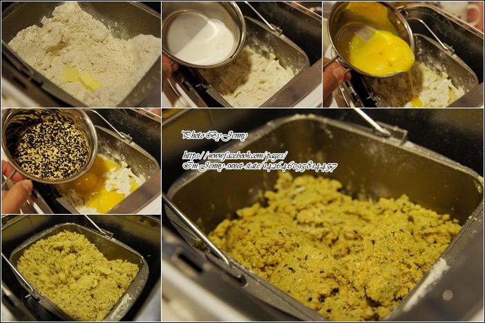 咖哩鹹酥餅乾1
