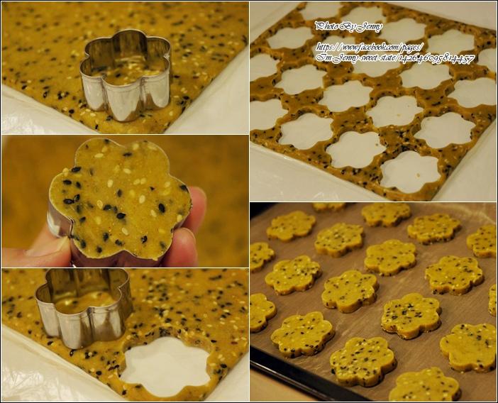咖哩鹹酥餅乾3