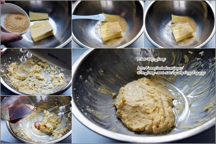 楓糖亞麻籽酥餅1