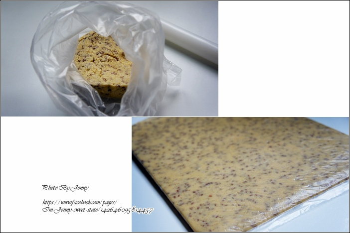 楓糖亞麻籽酥餅3