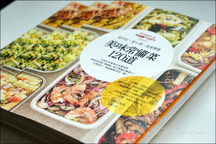 韓式黃瓜泡菜13