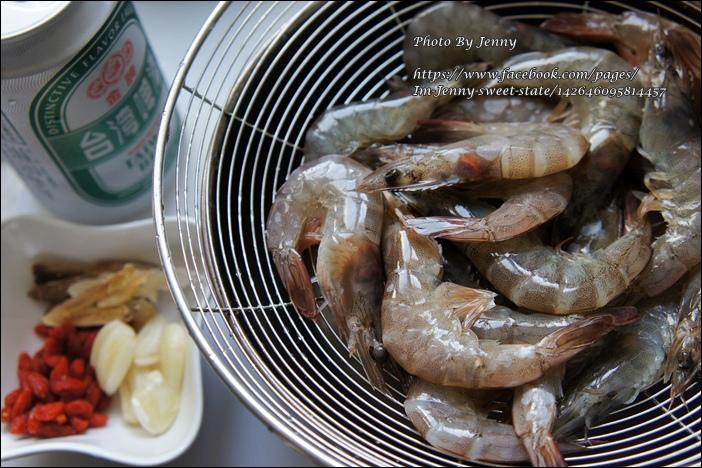 簡易電鍋版啤酒蝦2