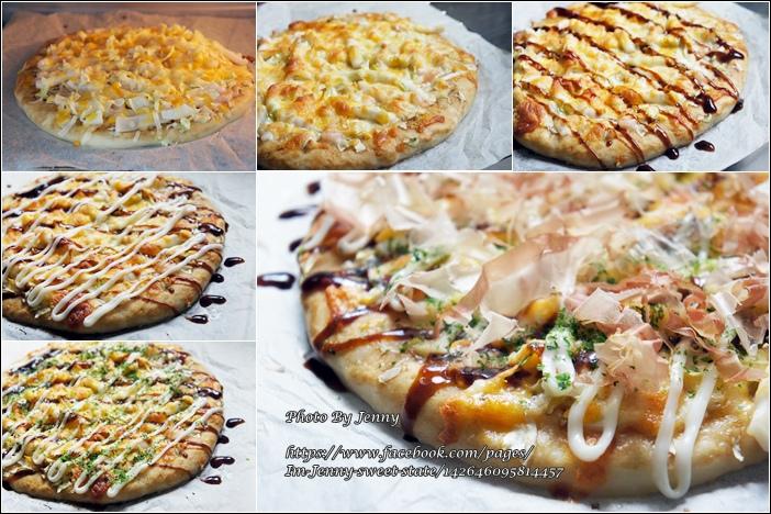 海鮮大阪燒披薩5