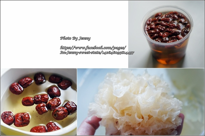 紅棗銀耳凍1
