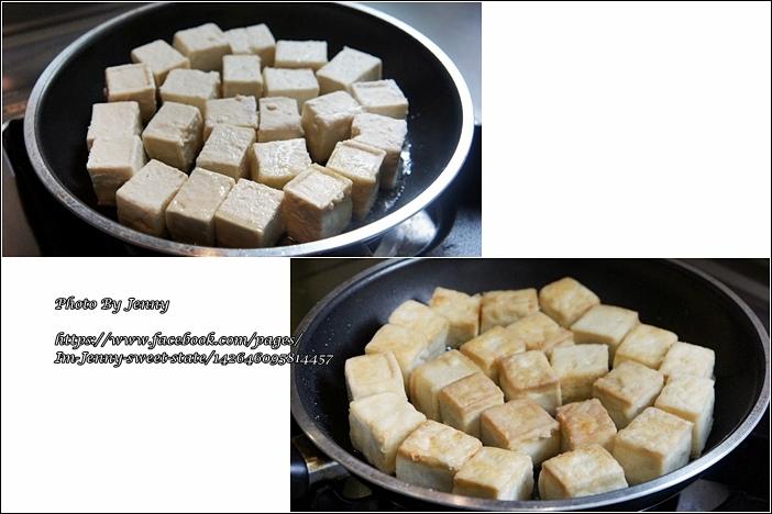 椒鹽豆腐2