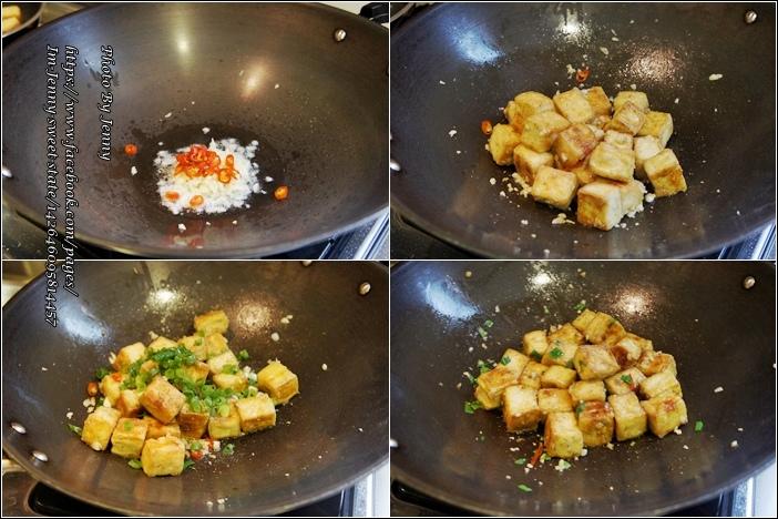 椒鹽豆腐3