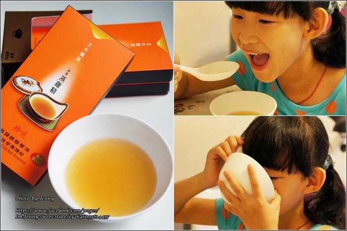 珍苑蒸雞湯1