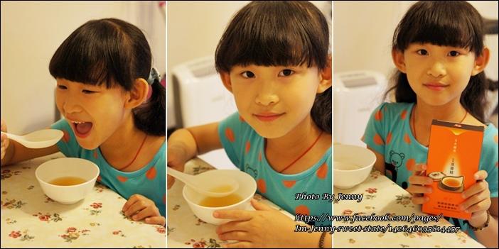 珍苑蒸雞湯2