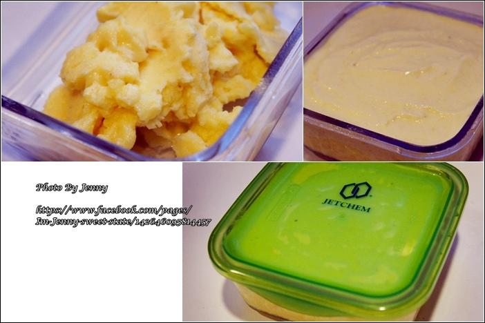 濃醇綿密鳳梨冰淇淋3