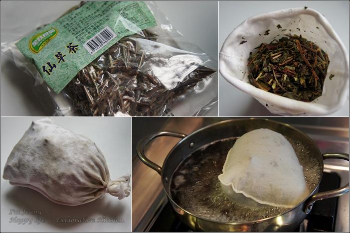 仙草茶凍1