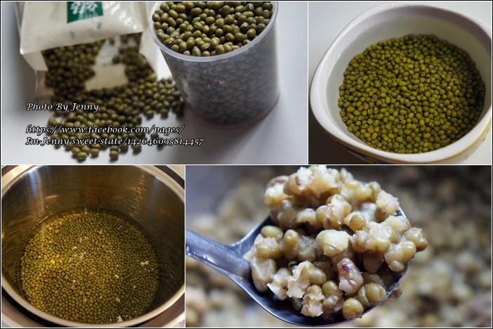 黑糖綠豆凍1