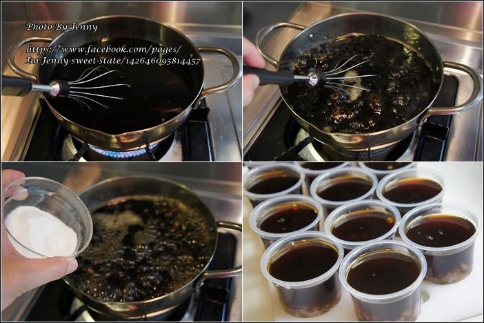 黑糖綠豆凍3
