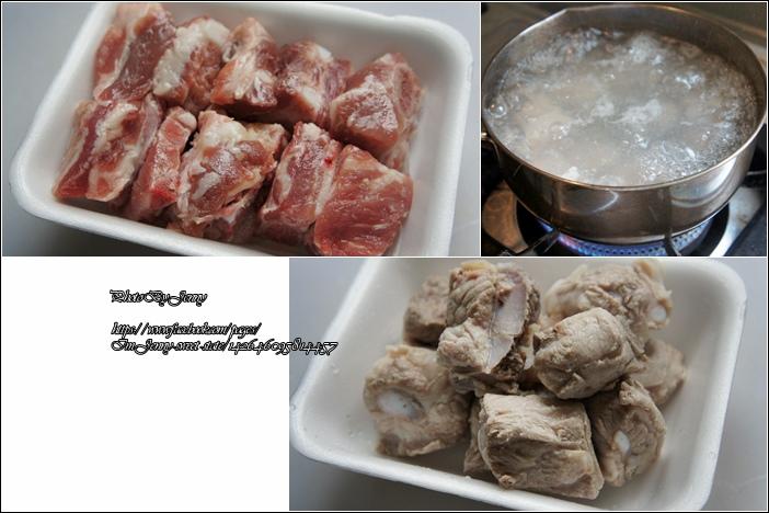 芋頭排骨粥1