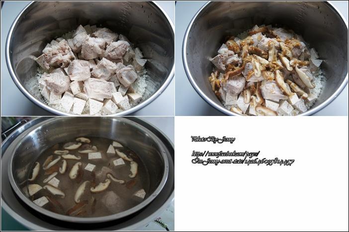 芋頭排骨粥3