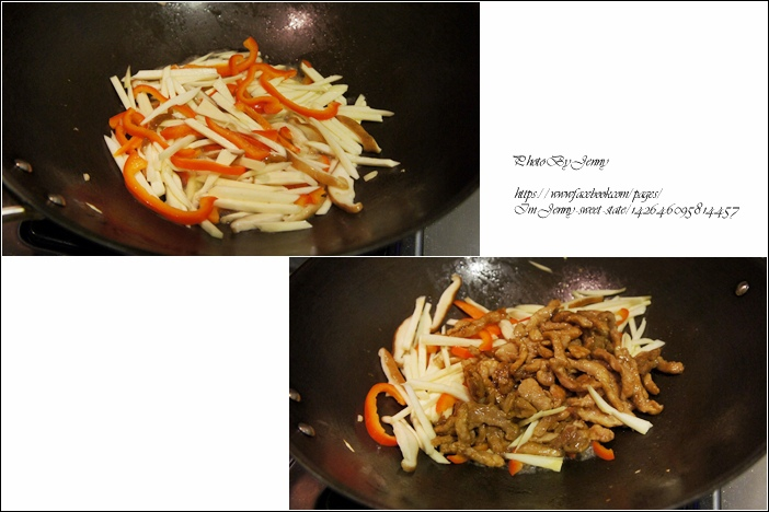 筊白筍炒肉絲4