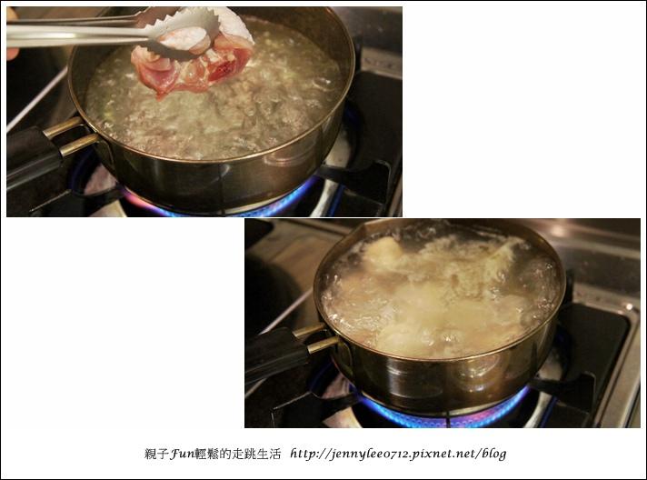 電鍋版香菇雞湯1
