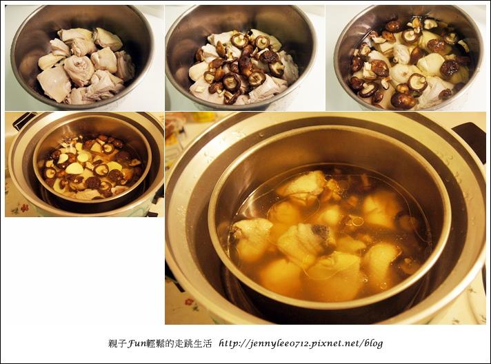 電鍋版香菇雞湯3