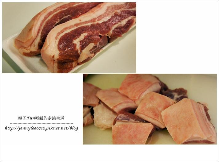 電鍋版-三層五花燉肉1