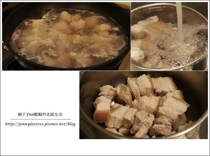 電鍋版-三層五花燉肉2