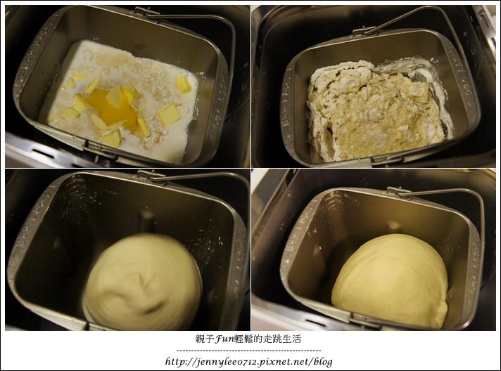楓糖刺蝟麵包1