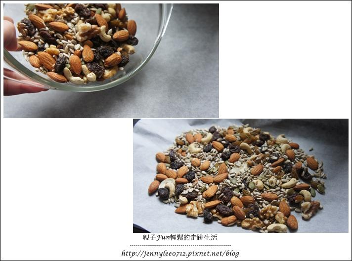 堅果義式脆餅1