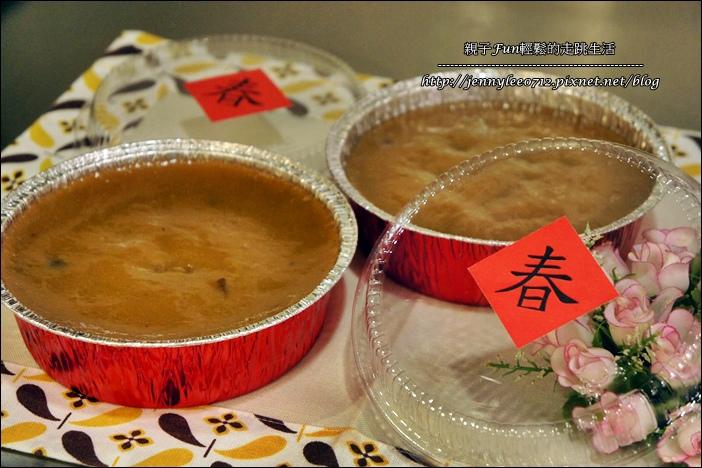 蜜紅豆年糕4