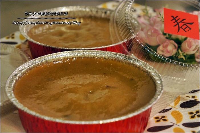 蜜紅豆年糕5