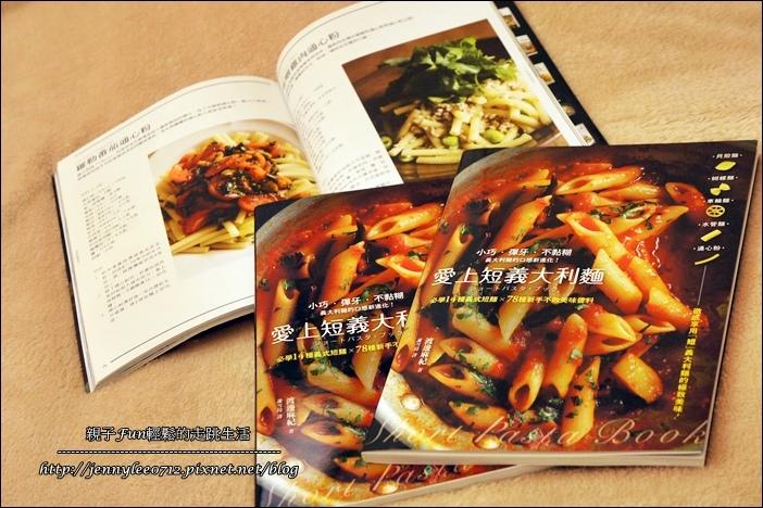 奶油鮭魚筆管麵8