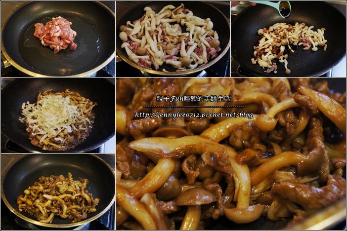 日式風味蕈菇米堡4