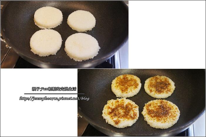 日式風味蕈菇米堡5