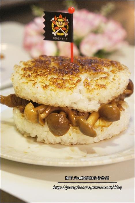 日式風味蕈菇米堡8